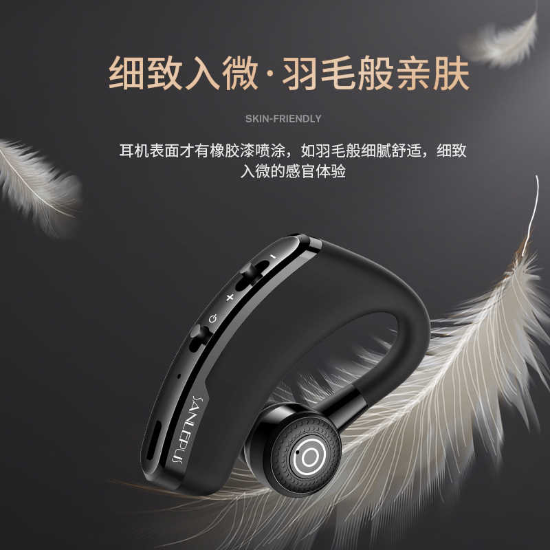 SANLEPUS słuchawki Bluetooth słuchawki bezprzewodowe bezobsługowy zestaw słuchawkowy słuchawki douszne z mikrofonem HD do telefonu iPhone Samsung xiaomi