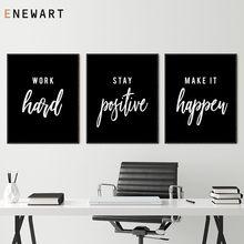 Escritório decoração hustle poster trabalho duro inspirador citações arte da parede impressão motivacional empresário presente pintura em tela imagem