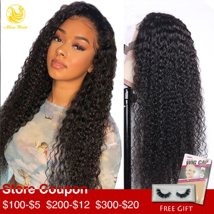 Perruque Lace Front Wig Jerry Curl brésilienne naturelle-Alisa | Cheveux vierges, 13*6, pre-plucked, cuticules, pour femmes africaines