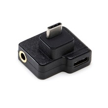 AAY-3.5mm Type-C Rechargeable Microphone Charging Adapter Audio External Mic Mount for Osmo Action Camera(China)