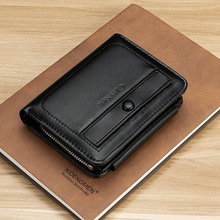 Men Wallets New style Vintage Trifold Wallet Zip Coin Pocket