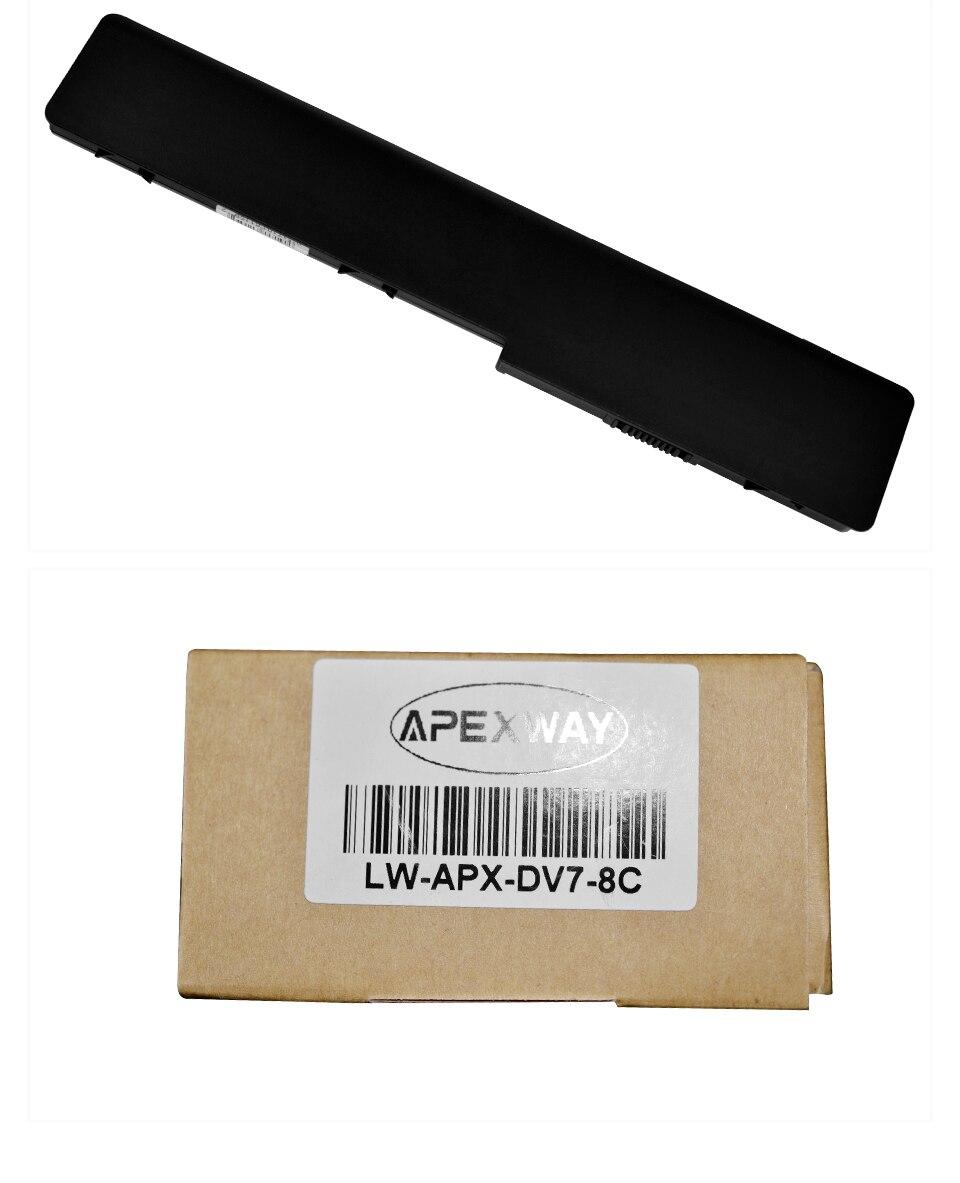 APX-DV7-8C详情页_family_09