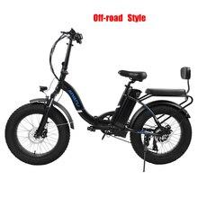 MYATU20 inch folding electric bicycle 48V lithium battery adult car small