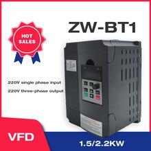 Konwerter VFD 60hz do 50hz 1.5KW/2.2KW 220V IN i 220V 3P OUT zmienna częstotliwość falownik falownik ZW-BT1 darmowa wysyłka