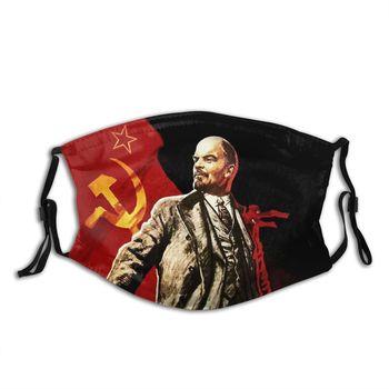 Многоразовая маска для лица Lenin для мужчин и женщин, пылезащитный респиратор с фильтрами против смога, Россия, СССР 1
