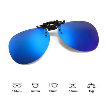 2019 Mens Womens Polarized Clip On Sunglasses Driving Night Vision Anti UVA Anti Sunglasses Clips Riding