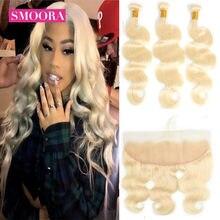 Smoora Цвет 613 Блондин человеческие волосы пряди с кружевом фронтальной 13*4 бразильские человеческие волнистые волосы Remy 2/3/4 шт. заколки для вол...