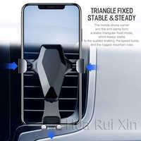 Soporte de teléfono de tendencia para iPhone X XS MAX, soporte de montaje de ventilación de aire de gravedad de roca para teléfono en coche soporte de teléfono móvil para Sam