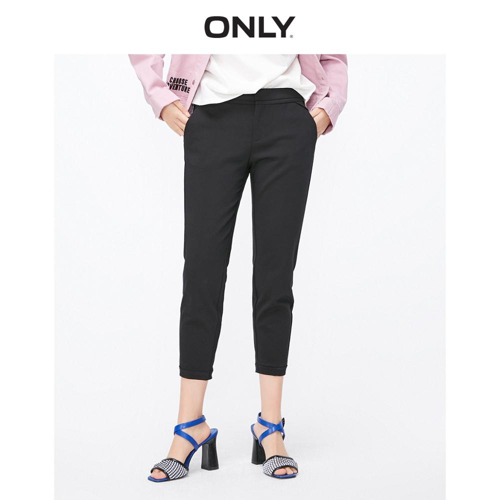 ONLY Women's Loose Straight Fit Crop Pants | 119150518