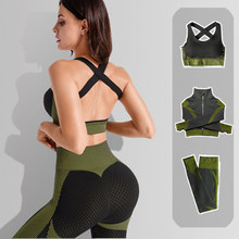 2/3 sztuk Yoga zestaw bez szwu kobiety odzież sportowa strój do jogi fitness yoga odzież kobiet siłownia garnitury treningu odzież do biegania