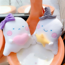 Soft and lovely down cotton elf plush ghost toy pillow birthday gift