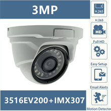 Sony IMX307+3516EV200 IP Metal Dome Camera H.265 Low illumination 3MP 2304*1296 18 LEDs Infrared IRC CMS XMEYE ONVIF P2P Cloud