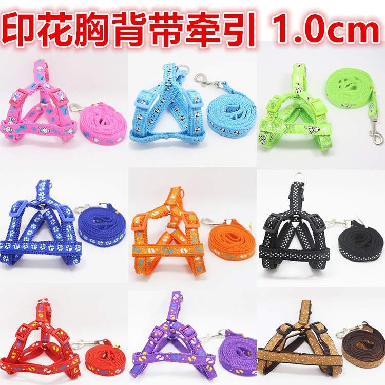 1.0 Applique Pet Traction Rope Nylon Tow Rope Dog Chain Traction Belt Pet Supplies