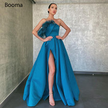 Женское атласное платье без бретелек booma длинное плиссированное