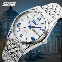 Skmei Watches Luxury Brand Hot Fashion Men Quartz Watch Man Auto Date Waterproof Wristwatch Male Week Display clock reloj hombre