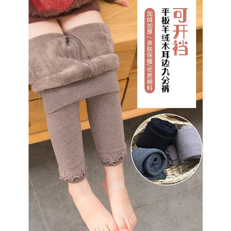 19 Autumn And Winter New Style Panty-hose For Kids Infants Cashmere Wool Frilled Cropped Leggings Baby Can Open Files Warm-keepi