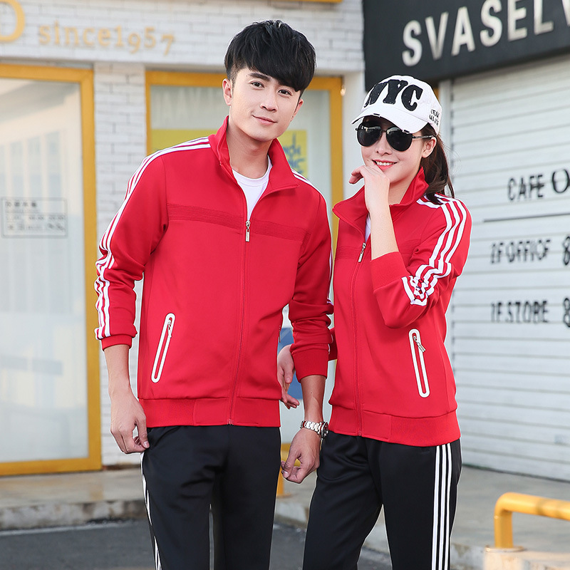 Early High School School Uniform Set Students Business Attire Casual Sportswear Spring And Autumn Couple Clothes Large Size 888