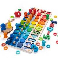 子供のおもちゃモンテッソーリ教育木製玩具幾何学的形状認知パズルおもちゃ数学のおもちゃ早期教育玩具|数学のおもちゃ|   -