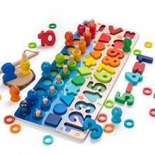 어린이 장난감 몬테소리 교육 나무 장난감 기하학적 모양 인식 퍼즐 장난감 수학 장난감 어린이를위한 조기 교육 장난감