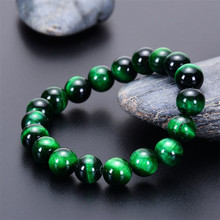 Men Jewelry bracelet hombre Tiger Eye Natural Stone Beads Elastic Rope Green Bracelets for Women Lovers Gifts