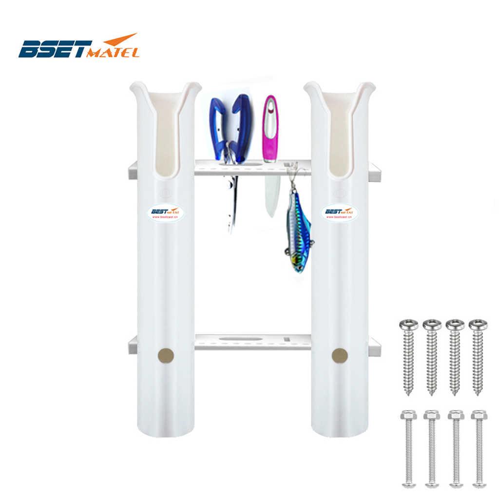 Bastidores de caña de pesca de plástico blanco de enlace de 2 tubos, soporte para bote, caja de pesca marina, kayak, barco, yate