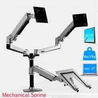 DLM 9013LP 3 foldable arm 15 32 dual monitor desk stand + to 17 laptop mount tray aluminum load 1 10kg 360 rotate tilt pivot