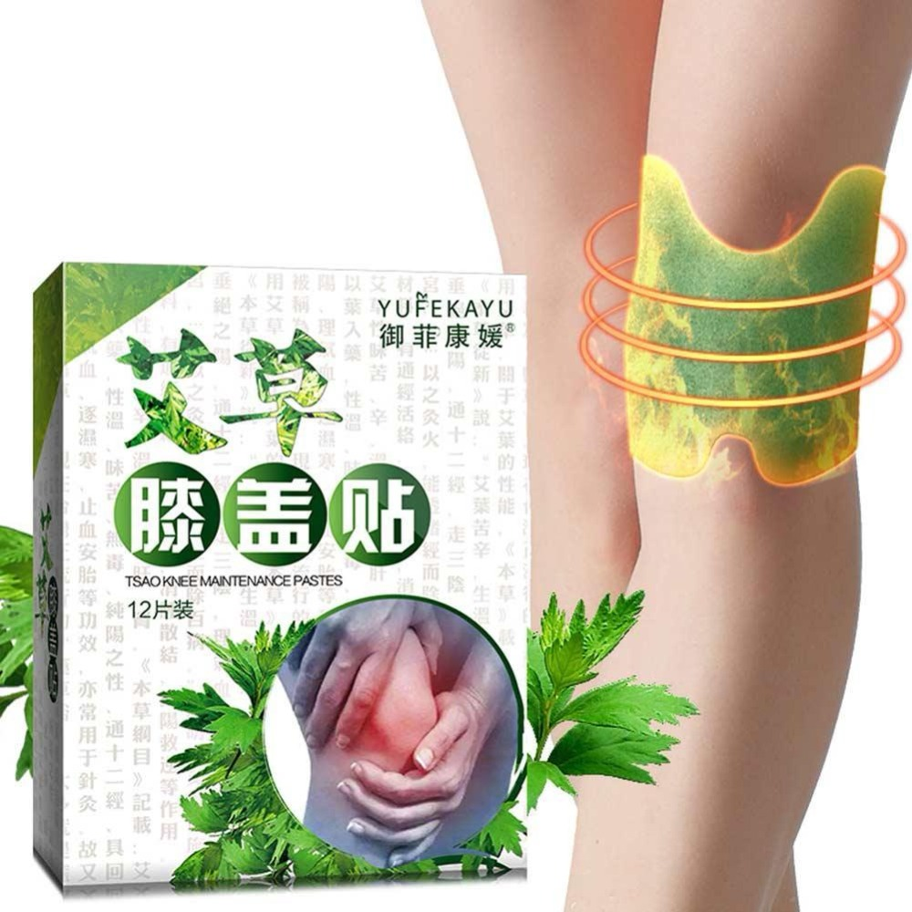 12Pcs/Bag Wormwood Knee Plaster Sticker Knee Joint Ache Pain Quickly Relieve Pains Paster Knee Rheumatoid Arthritis Body Patch