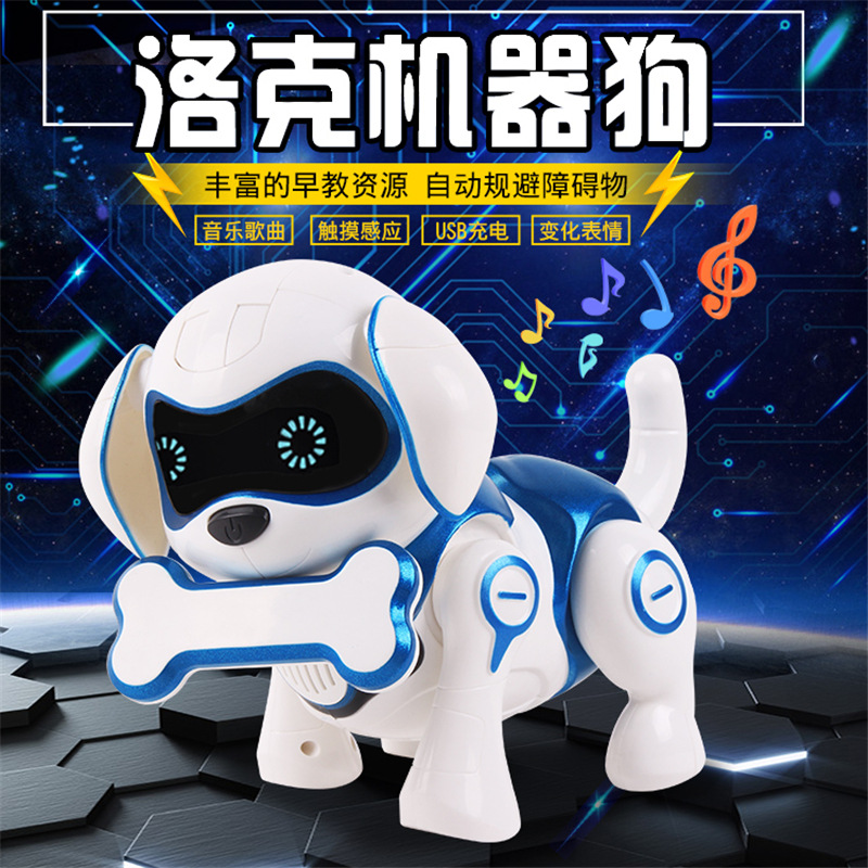 CHILDREN'S Electric Toys Dog Walk Sing Model Will Call Charging Intelligent Robot Dog Boy Electronic Dog