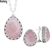 Классические капли воды розовый кварц Ювелирные наборы ожерелье серьги из нержавеющей стали цепь для женщин