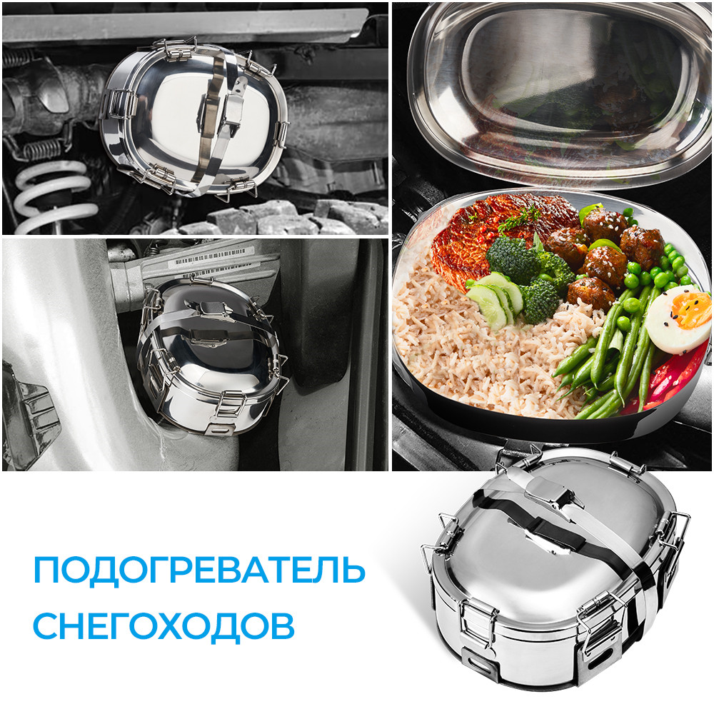 Snowmobile Food Warmer Exhaust Cooker Stainless Snowmobile Heated Lunch Box For polaris rzr For polaris ranger For UTV can-am image