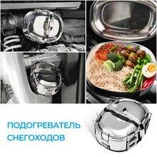 Snowmobile-fiambrera de acero inoxidable para cocina, calentador de alimentos para nieve, para polaris rzr, polaris ranger, Ski-Doo, ATV