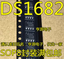 100% novo & original DS1682 DS1682S DS1682S + TR SOP8
