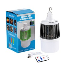 Mosquito-Lamp Pest Killing Electric 1pc Insect Trap Led-Night-Light Repeller Bug Shock