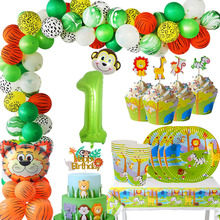 MEIDDING Jungle Party Decoration Disposable Tableware Cups For Boy Kids Birthday Animal 1 st Cute Decor