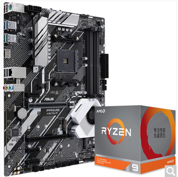 ASUS PRIME X570-P  X570 ATX motherboard+R5 5600X/R7 5800X/R9 5900X CPU motherboard+CPU set