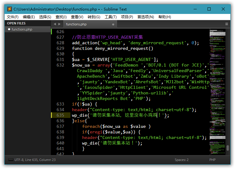 Sublime Text_Build 4074 绿色激活版