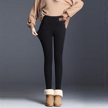 Thick Cashmere Leggings Women's Clothing & Accessories Bottoms Leggings cb5feb1b7314637725a2e7: Cat Black|Cat Gray|Fashion Black|Fashion Gray