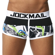 Mens Elastic Underwear Men Boxer Shorts Bulge Pouch Soft Brand Luxury Underpants Comfortable Boxershorts cueca masculina checked printed comfortable elastic waist men s boxer brief