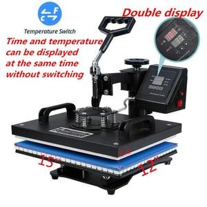 Image 2 - 15 In 1คู่ระเหิดเครื่องกดความร้อนT Shirt Heat Transferเครื่องพิมพ์สำหรับแก้ว/หมวก/รองเท้า/ปากกา/ฟุตบอล/ขวด