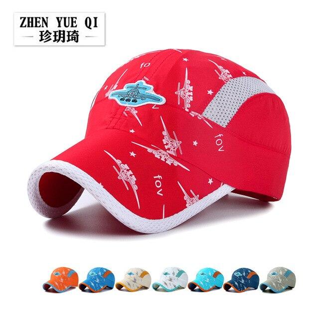 ZHENYUEQI wiosna lato odkryty najwyższej klasy su gan mao mężczyźni i kobiety dzieci College Style czapka z daszkiem wycieczka kapelusz odporny na słońce
