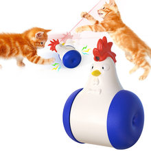 Electric Sound tumbler laser cat toy cat calling device infrared fun electric cat toy attract cats to play