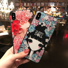 New Creative Flower Doll Scrub Phone Case for iPhoneXS MAX XS XR X 8 7 6 Plus Mobile