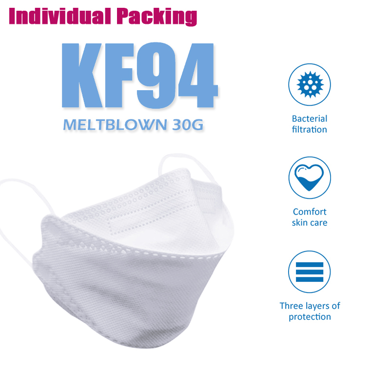 100PCS 마스크kf94 Face Mouth Masks 4 Layer Non-woven Antibacterial Anti Dust Protection Nose Cover Mask Earloops Dustproof Mask