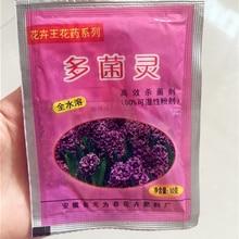 Growth-Regulator Fertilizer Seedling-Bonsai Hormones Rooting Tree Plant Fungicide Powder