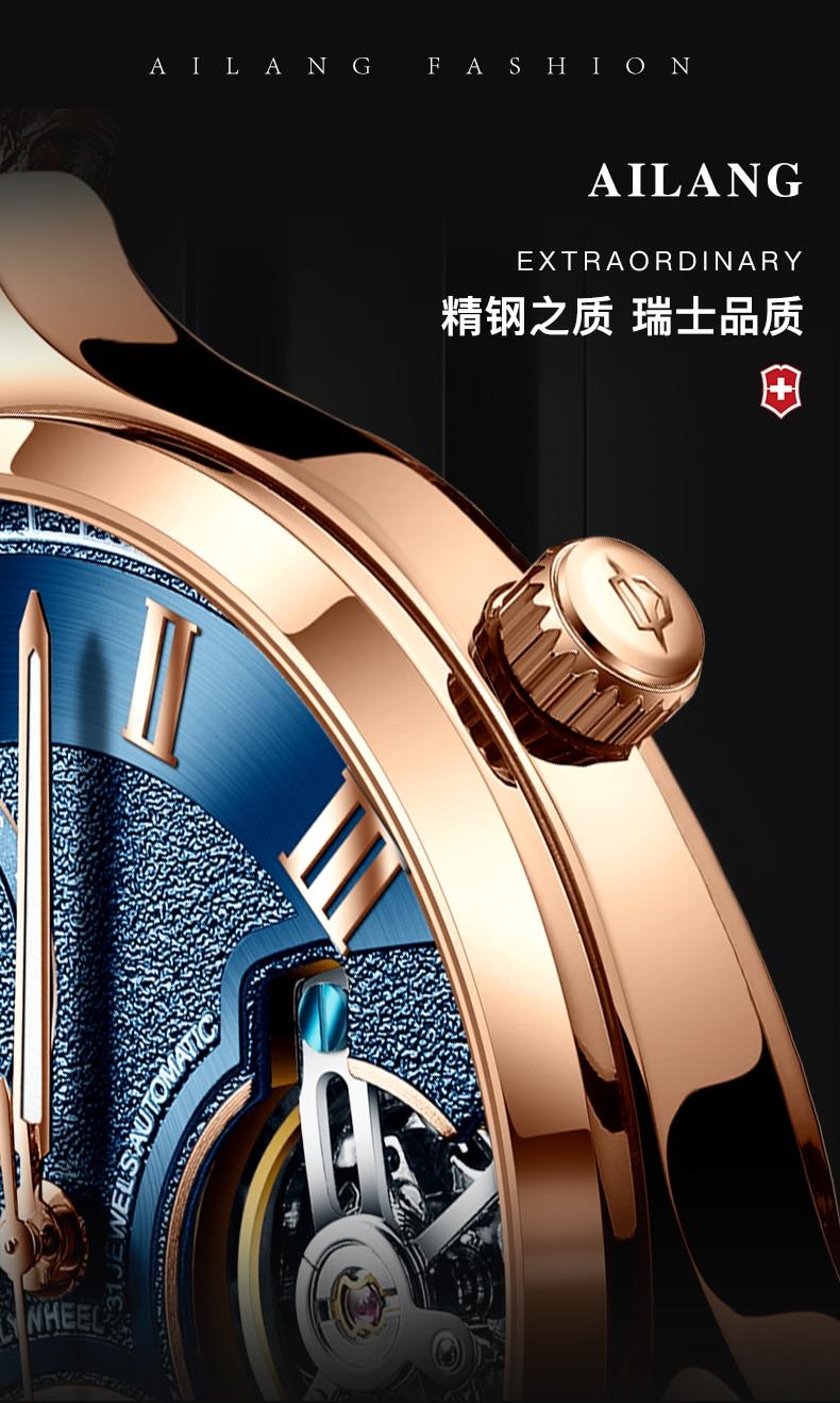 H4b4b4c5480864376b22d33f1088fd2334 AILANG Latest design watch men's double flywheel automatic mechanical watch fashion casual business men's clock Original