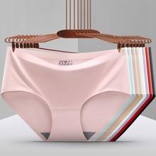 Women's Panties Silk Panties For Women Comfort Underwear Women 3PCS/set Women's Panties