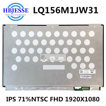 """15.6/"""" 1920X1080 LQ156M1JW31 LCD Screen For Dell XPS 15 9560 9550 NON-TOUCH"""