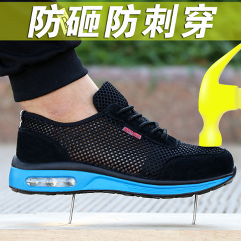 Man Puncture-resistant Steel Toe Caps Work Shoes Safety Shoes Black Mesh Cloth Wear Resistant Breathable Male Work Boots 35-46