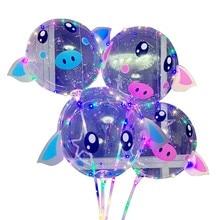 20inch Handle Led Balloon Luminous Transparent Helium Bobo Ballons Wedding Birthday Party Decorations Kids Light