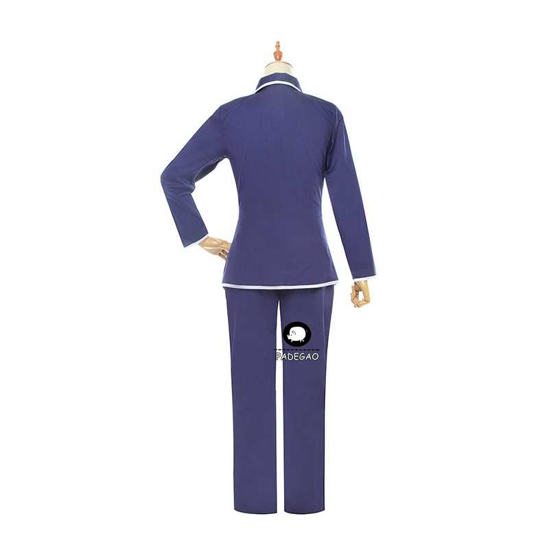 פירות סל קוספליי סומה יוקי סומה קיו בית ספר אחיד כחול ארוך שרוול חולצה מכנסיים חליפות גברים בני מזדמן אחיד תלבושות